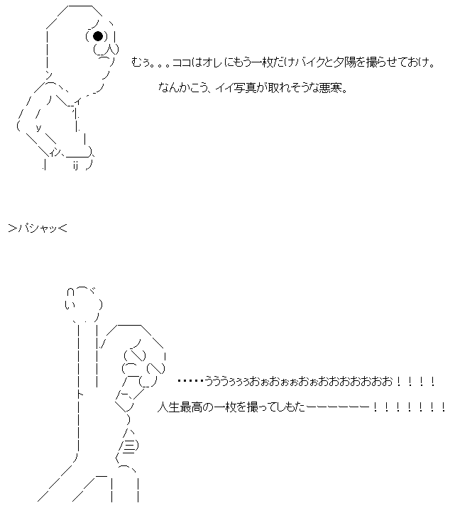 180_1