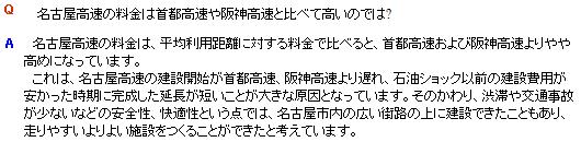nago_ex