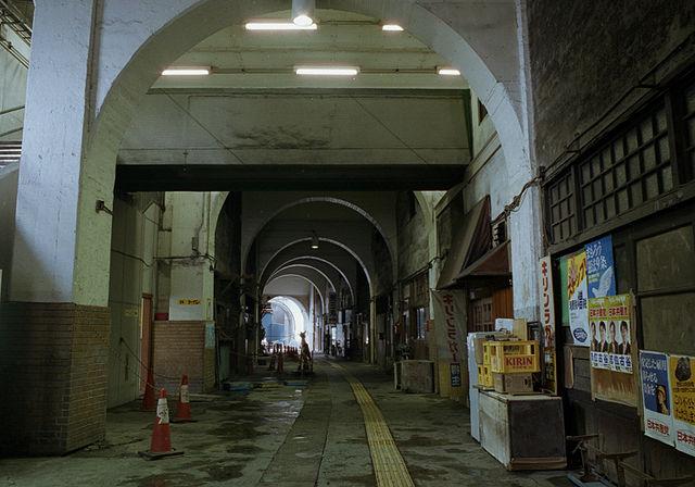 640px-Kokudō_Station's_arches