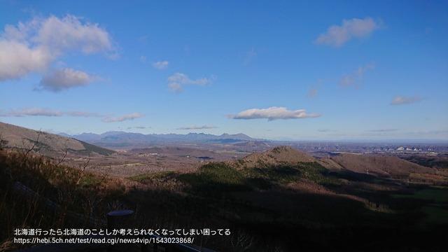 北海道行ったら北海道のことしか考えられなくなってしまい困ってる