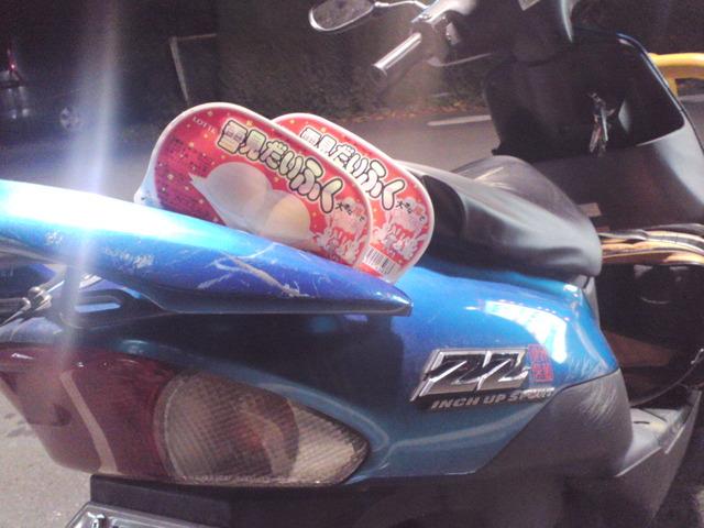 bike0157