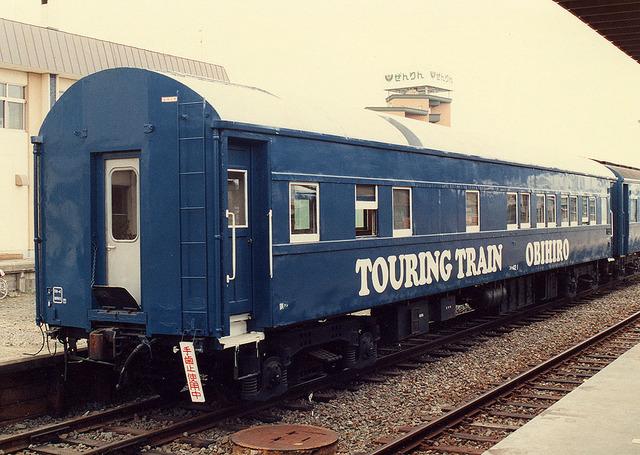 JNR_suya42_1_touringtrain_obihiro