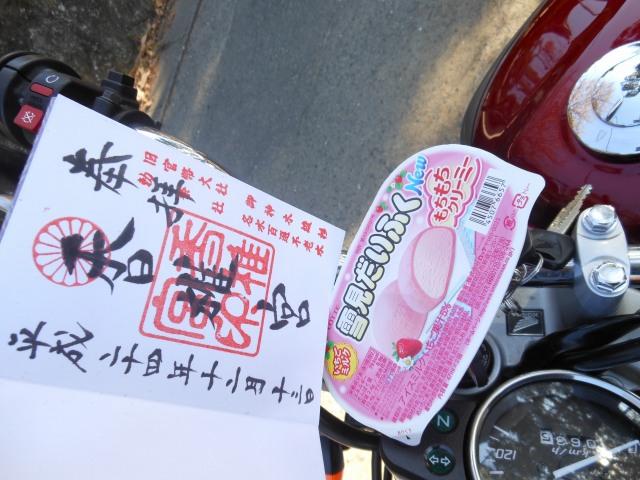 bike0822