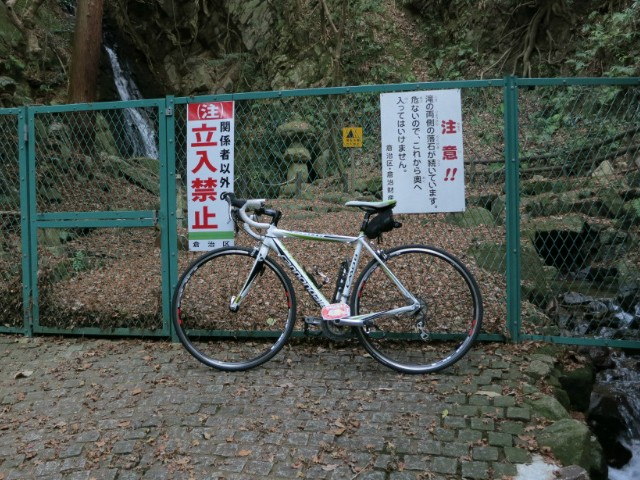 bike0905