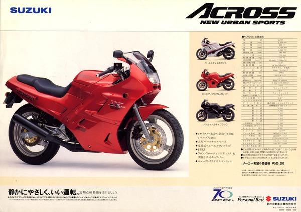 ACROSS-09