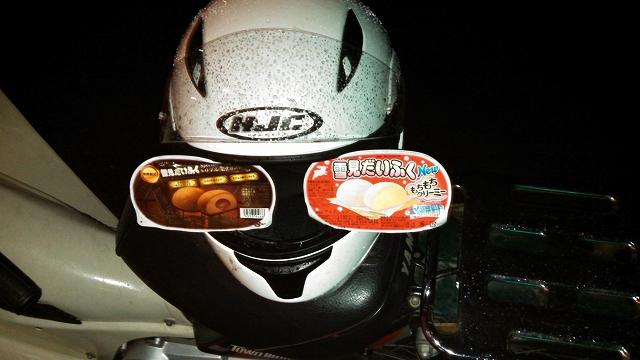 bike0851