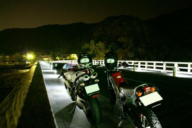 bike1179