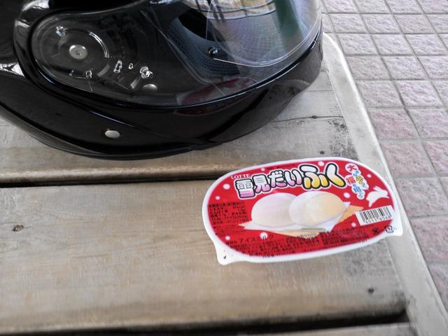 bike1401