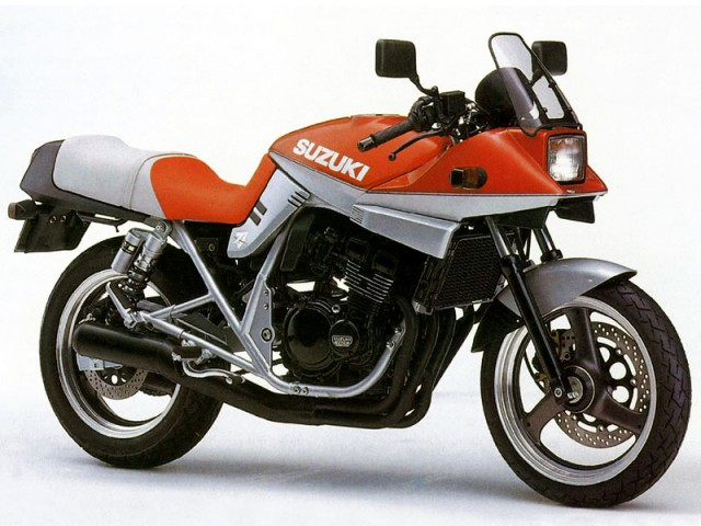 GSX250S