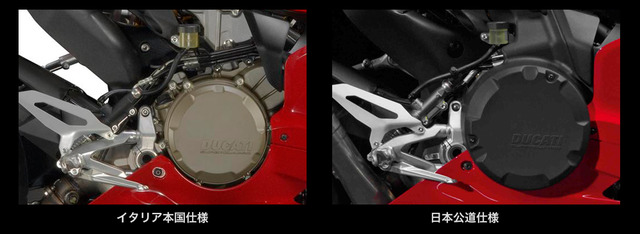 panigale_cover