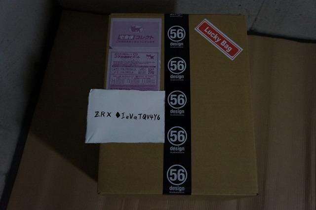 56福袋_440