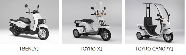 l_ky5622_scooter-02