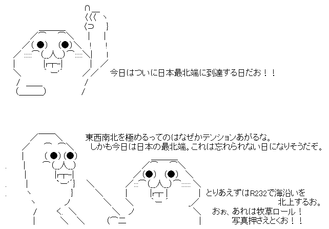 152_1