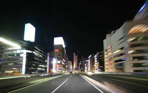 shutoko