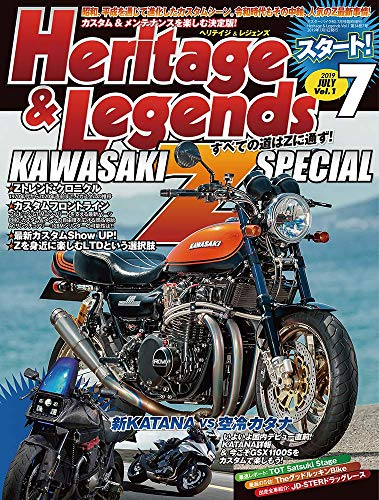 Heritage & LegendsVol.1_201907_s