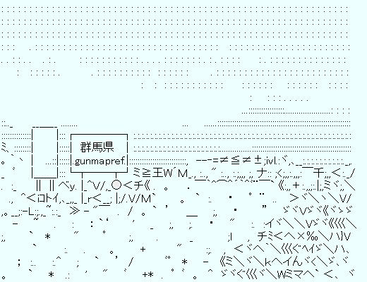 風景-群馬県