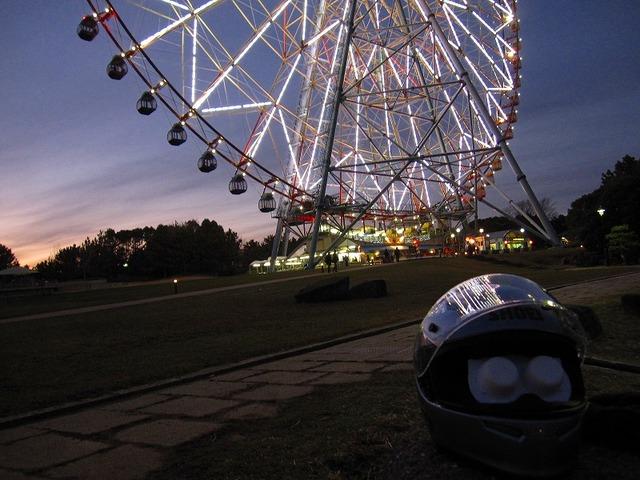 bike1155