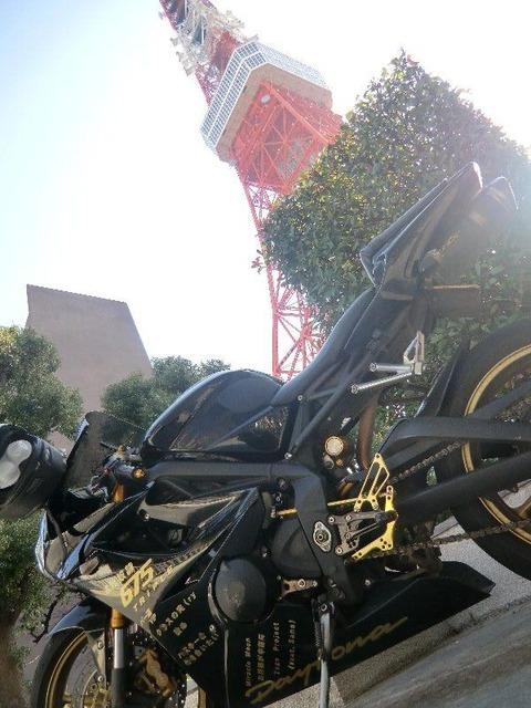 bike1068