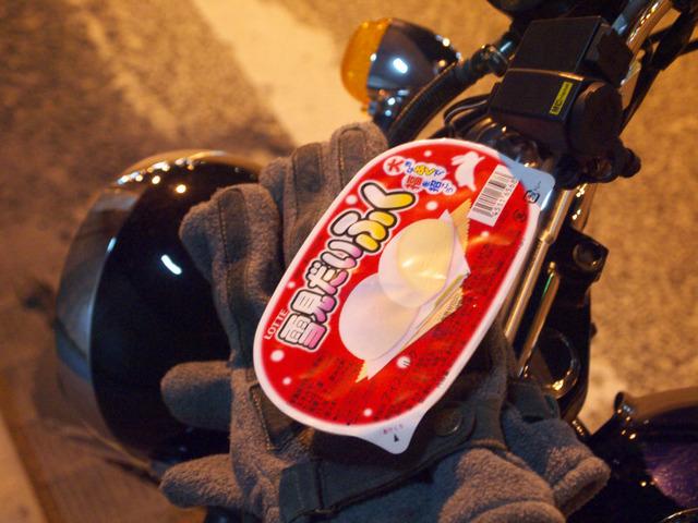 bike1345