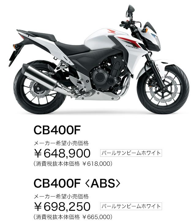 CB400F_color1