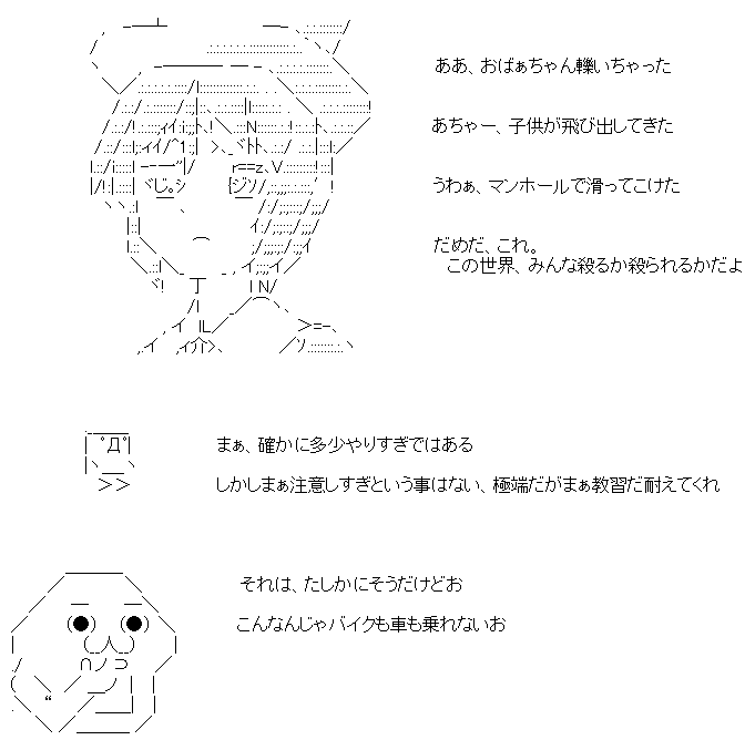 1421377742_19401
