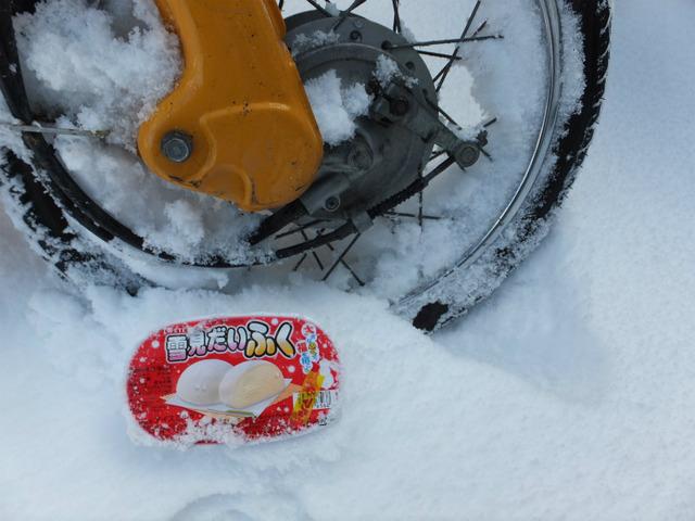 bike1405