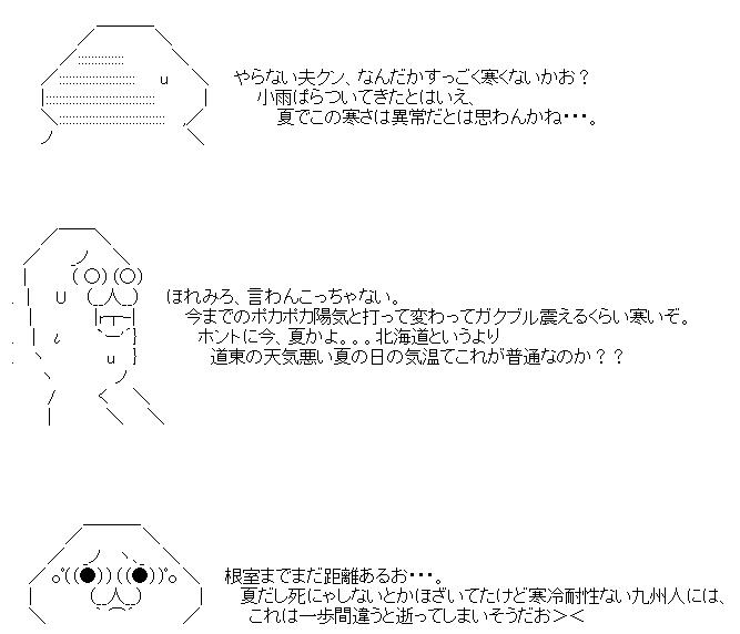 191_1