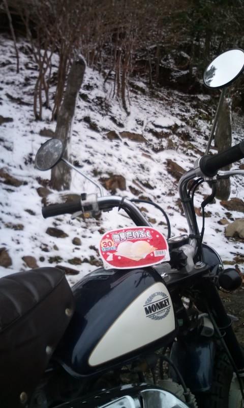bike0149