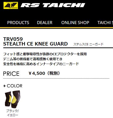 trv059