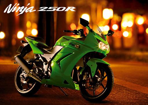 Ninja250R_top