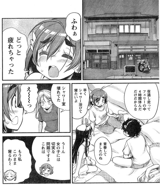ばくおん北海道5