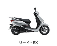 btn_bike_leadex