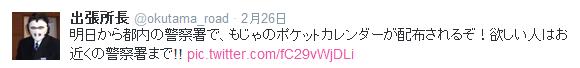 oku_C