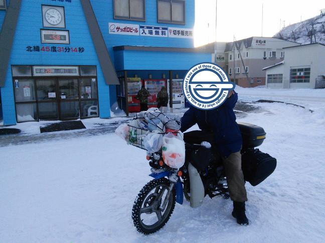 bike_1451086338_12601_m