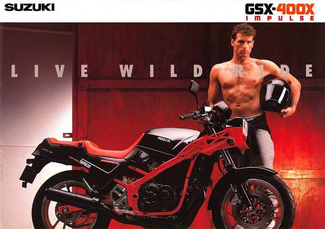 GSX400Xインパルス