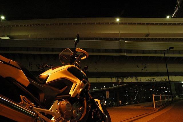 bike1185