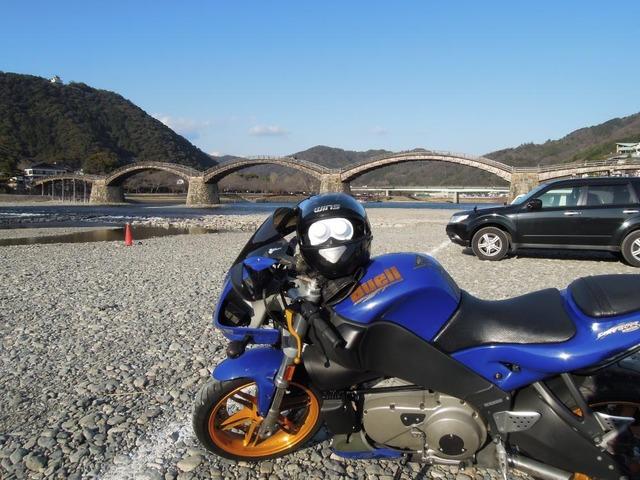 bike1197