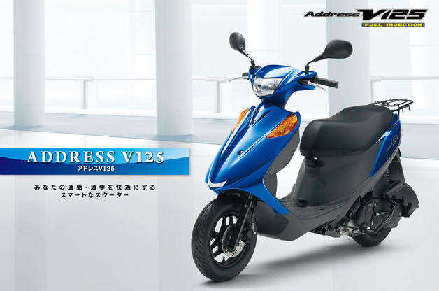 アドレスV125top