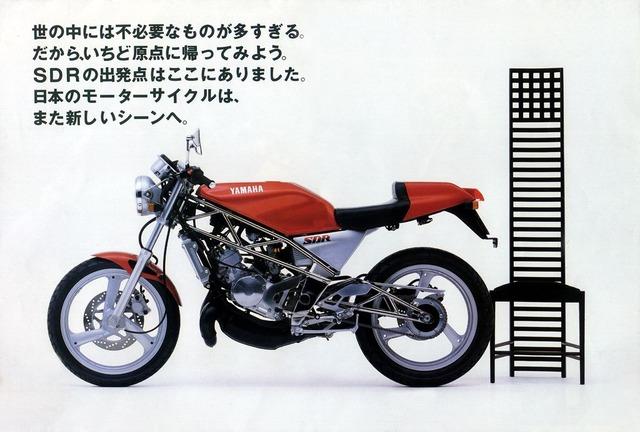sdr02