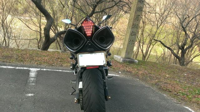 bike1153