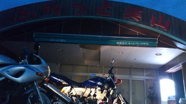 bike1484