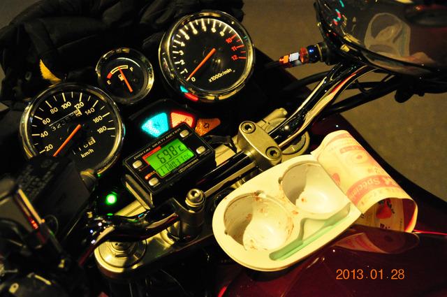 bike1381
