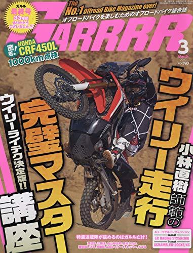 バイクブロスの出版事業撤退から数ヶ月、休刊してしまったバイク誌が続々復活中