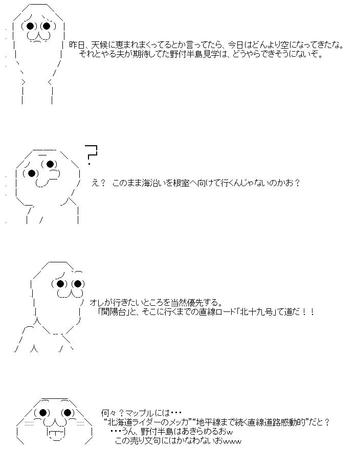 188_1