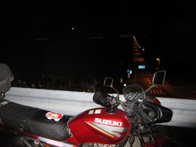 bike1243