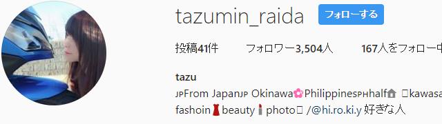 tazumin