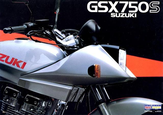 GSX750S-01