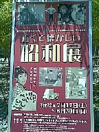 20100725(002)