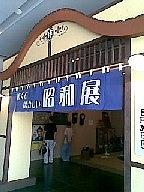 20100725(005)