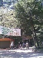 20100912(005)